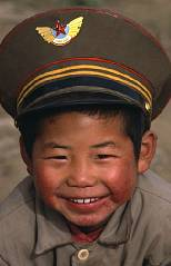 Smiling Chinese Boy